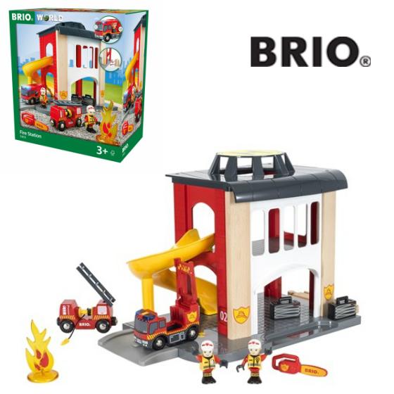 BRIO ブリオ 33833 ファイヤーステーション 【送料無料※北海道、沖縄・離島を除く】