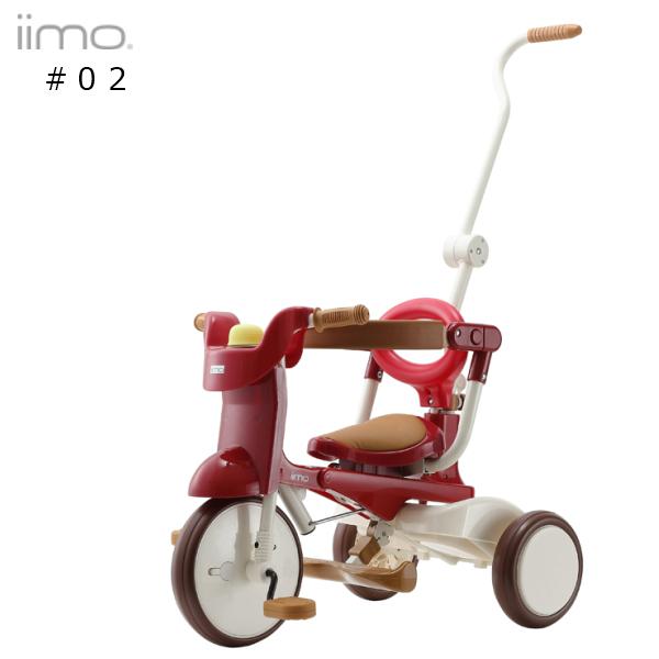 エムアンドエム イーモトライシクル#02 エタニティレッドM&M iimo tricycle #02 Eternity Red