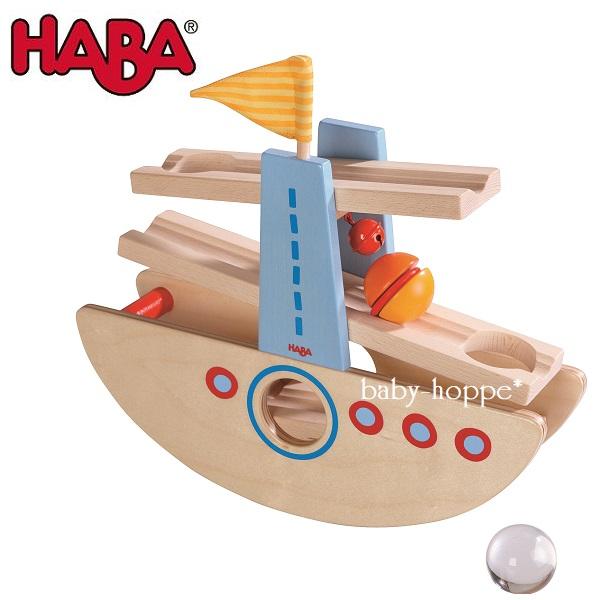 HABA はじめてのクーゲルバーン・シップ  ハバ社 1才 ピタゴラ 知育玩具 ドイツ製 HA6643