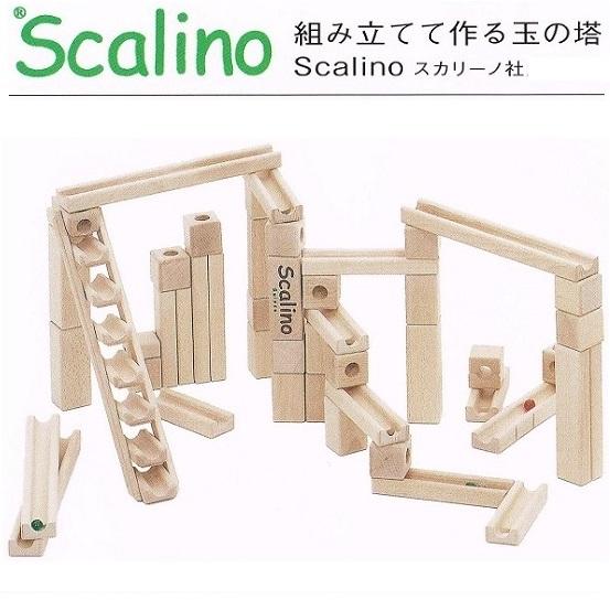 スカリーノ3 Scalino スイス・スカリーノ社 玉が転がる道を作ります 充実の基本セット 正規輸入品