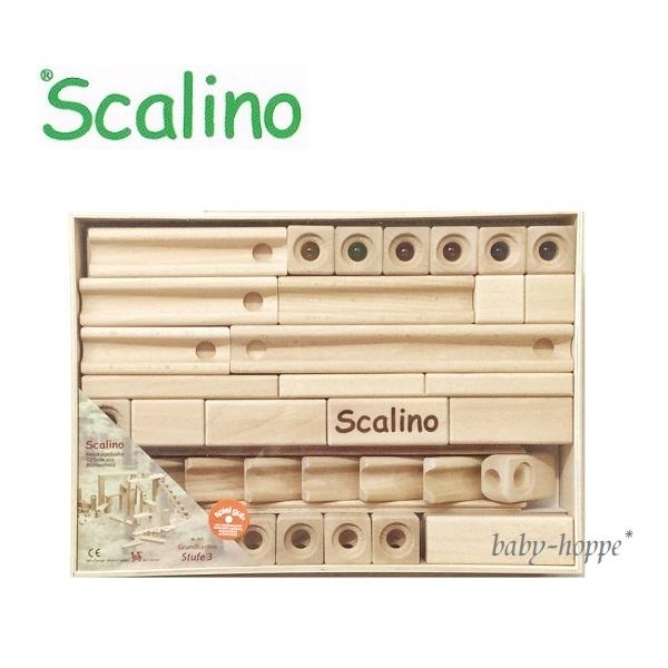 スカリーノ・3 Scalino スカリーノ社 玉が転がる道を作ります 充実のセット 正規輸入品