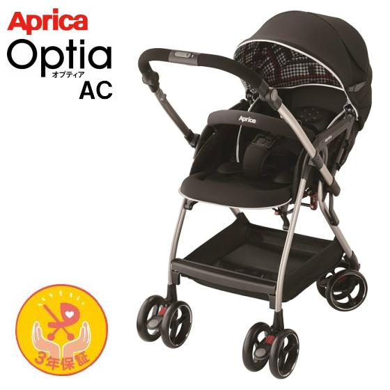 【純正2wayフットマフ付き】アップリカ オプティア AC ジェットブラック(BK)Aprica Optia AC【送料無料※(北海道・沖縄・離島は除く)】【代引き手数料無料】【登録により3年保証】