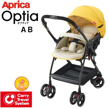 純正2wayフットマフ付き アップリカ オプティアAB イエロー(YE) Aprica Optia【送料無料※(北海道・沖縄・離島は除く)】【登録により3年保証】