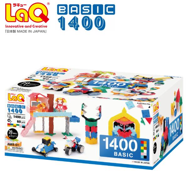ラキュー ベーシック1400LaQ Basic 1400【北海道・沖縄及び離島発送不可】