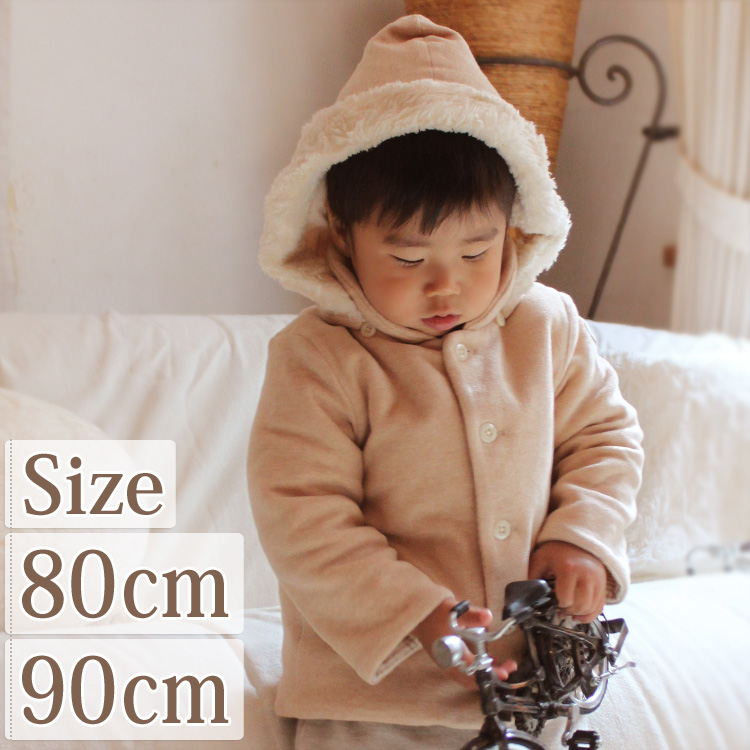 f9113278 Hooded cotton coat warm baby jacket organic cotton pristine PRISTINE