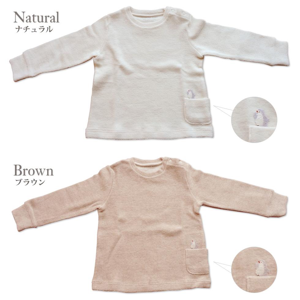 일반 컴파일 따뜻한 긴 소매 T 셔츠 무지에 펭귄의 귀여운 아기 옷은 출산 축 하에도 오가닉 코 튼 プリスティン