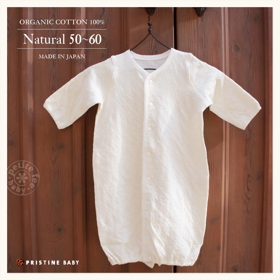 【ネコポス1点まで】水玉模様の2WAYドレス 長袖ツーウェイオール 50-60サイズ 新生児用ベビー服 オーガニックコットン プリスティン【あす楽対応】
