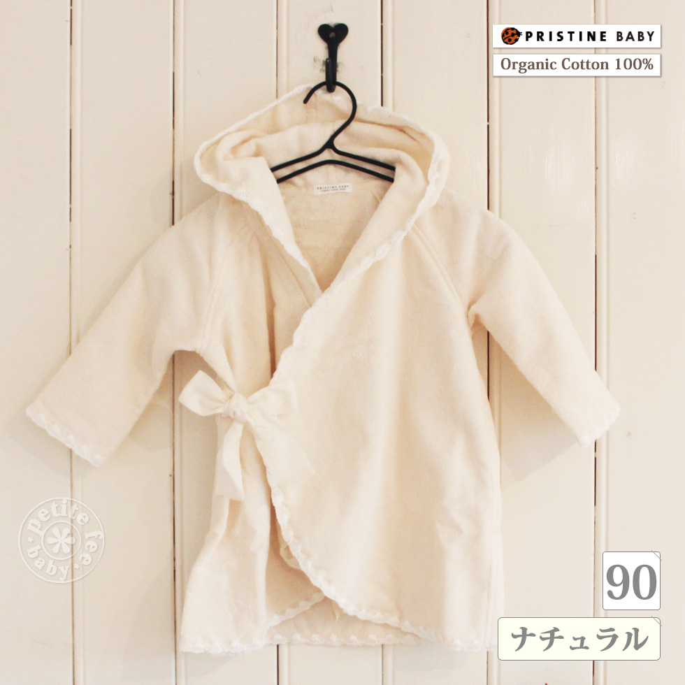 Petitefee  Cute baby pile bathrobes embroidered piping hooded organic  cotton pristine PRISTINE  b79d9cbee