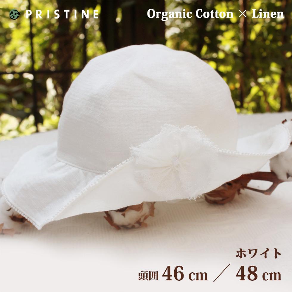 901c803de3d67 コサージュつきの可愛いつば広帽子ベビー女の子用ハット 46cm 48cm オーガニック