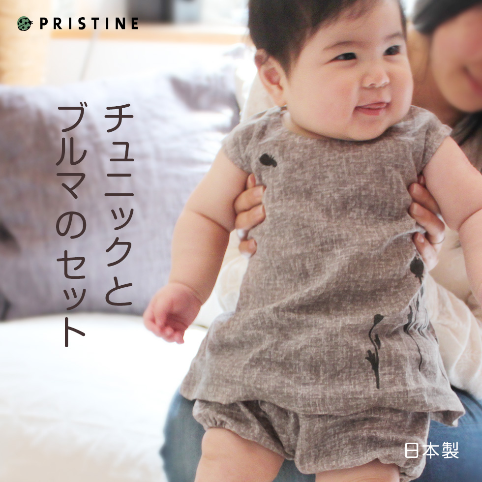 7e95de2935 Ceremony dress 70 80 size organic cotton linen of the wedding ceremony of  the baby gift summer for the child of the flower print tunic bloomers woman