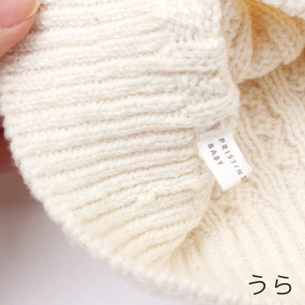 a7640705b Warm baby cap 48-50 size plain fabric white プリスティン of the knit hat organic  cotton of the baby