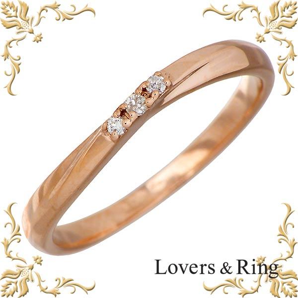 Lovers & Ring【ラバーズリング】 K10 ピンクゴールド リング ダイヤモンド 指輪 アクセサリー レディース 5~15号 LSR-0663DPK