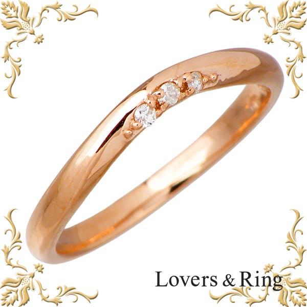 Lovers & Ring【ラバーズリング】 K10 ピンクゴールド リング ダイヤモンド 指輪 アクセサリー レディース 5~15号 LSR-0664DPK