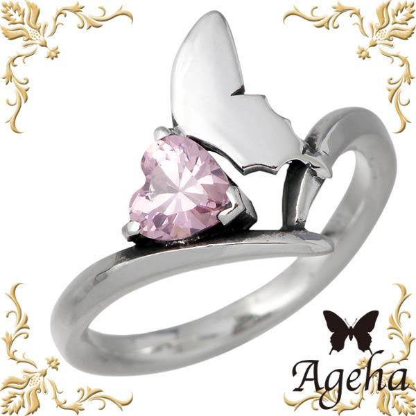 アゲハ Ageha FUNKOUTS バタフライ シルバー リング 指輪 アクセサリー ハート 蝶 キュービック シルバー925 スターリングシルバー FAR-038