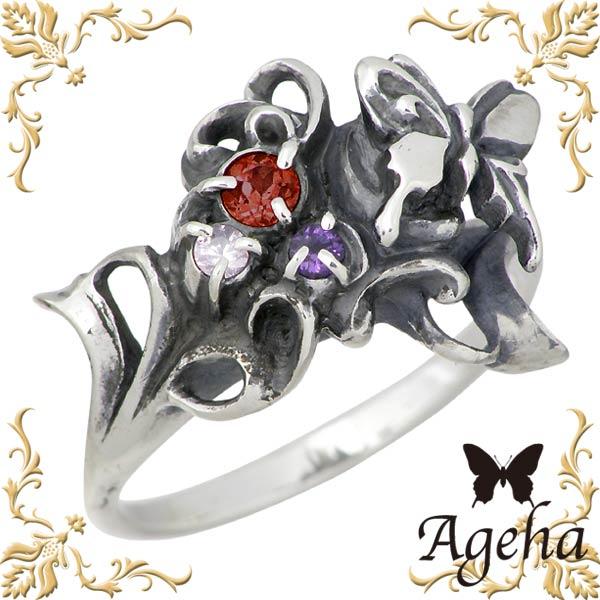 Ageha FUNKOUTS【アゲハ】 バタフライ シルバー リング 9号 ガーネット 指輪 アクセサリー 蝶 シルバー925 スターリングシルバー FAR-068GA-9