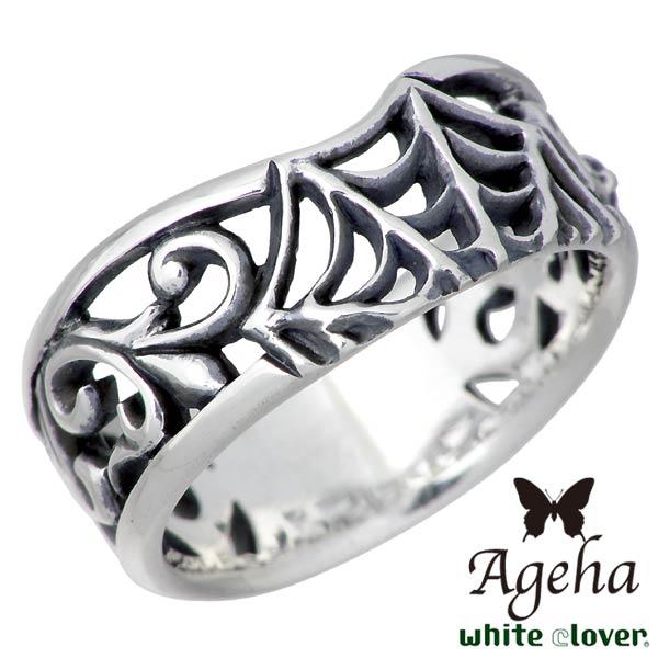 Ageha FUNKOUTS【アゲハ】 トワル シルバー リング 蜘蛛の巣 蝶 カラーストーン 15~21号 指輪 シルバーアクセサリー シルバー925 WAW-006R