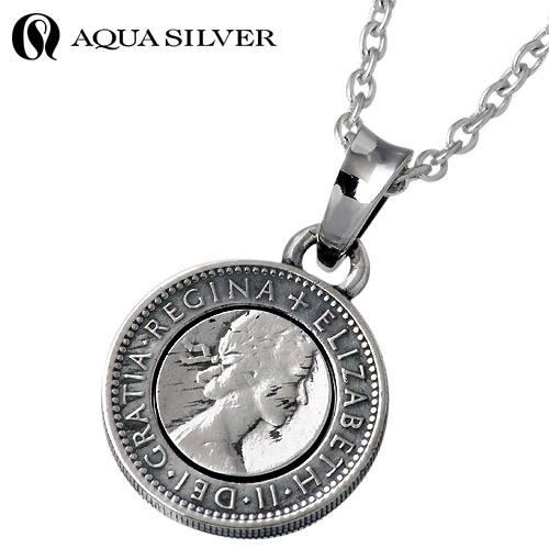 AQUA SILVER【アクアシルバー】 コイン シルバー ネックレス アクセサリー チェーン付き シルバー925 スターリングシルバー ASP186F-CL60