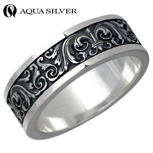 AQUA SILVER【アクアシルバー】 シルバー リング 指輪 アクセサリー 7~21号 シルバー925 スターリングシルバー ASR112F