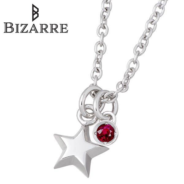 Bizarre【ビザール】 エトワール シルバー ネックレス スター 星 ルビー 誕生石 レディース シルバーアクセサリー シルバー925 BNJ002RU