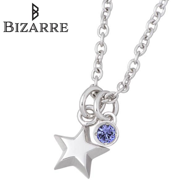 Bizarre【ビザール】 エトワール シルバー ネックレス スター 星 タンザナイト 誕生石 レディース シルバーアクセサリー シルバー925 BNJ002TN