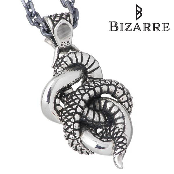Silver jewelry and accessories babysies rakuten global market bizarre leviathan envy silver necklace mens pendants diamond snake snake sv925 silver silver axe silver jewelry silver 925 mozeypictures Image collections