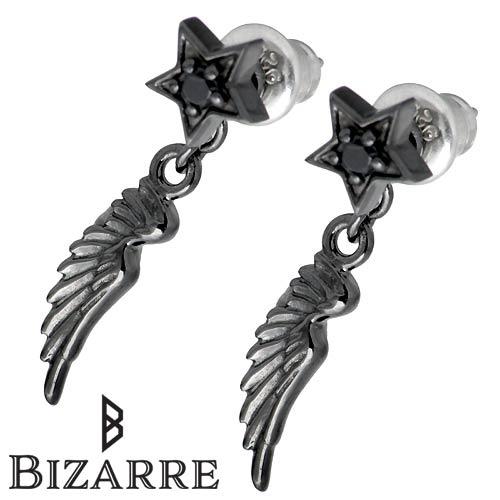 Bizarre【ビザール】 サンダルフォン シルバー ピアス 2個売り 両耳用 ペア スター ウィング ブラック キュービック シルバーアクセサリー シルバー925 SPJ050BK-P