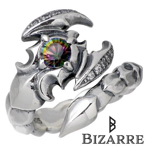 Bizarre【ビザール】 アポリオン シルバー リング 10~22号 指輪 サソリ ストーン シルバーアクセサリー シルバー925 SRJ087SV