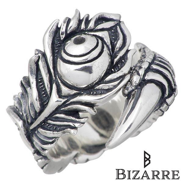 Bizarre【ビザール】 プライド シルバー リング 孔雀 指輪 12~22号 シルバーアクセサリー シルバー925 SRP085