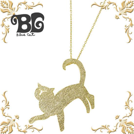 Blue Cat【ブルーキャット】 シルバー 猫 ネックレス アクセサリー イエローゴールド シルバー925 スターリングシルバー SPV735-1226