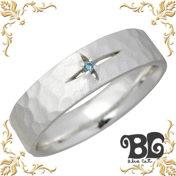 Blue Cat【ブルーキャット】 クロス デザイン ブルーダイヤモンド シルバー リング メンズ ダイアモンド ツヤ消し 指輪 アクセサリー 15~21号 シルバー925 スターリングシルバー SWG680-1096