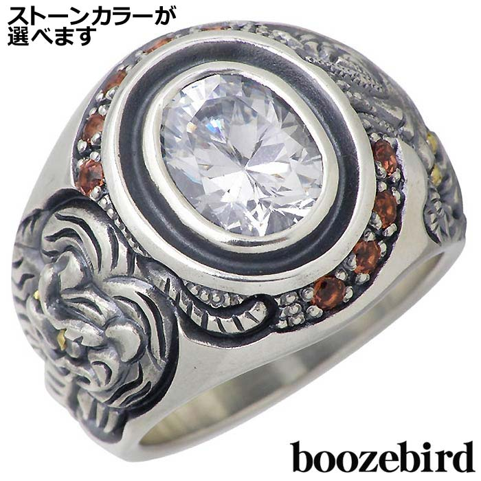 boozebird【ブーズバード】 龍虎 シルバー リング 指輪 アクセサリー K24 15~30号 シルバー925 スターリングシルバー bd018