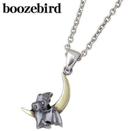 boozebird【ブーズバード】 月と蝙蝠 シルバー ネックレス チェーン付き 真鍮 シルバーアクセサリー シルバー925 bd037-Chain