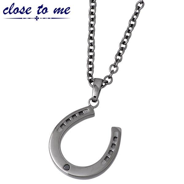 close to me【クロストゥーミー】 ホースシュー シルバー ネックレス アクセサリー ブラックダイヤモンド 馬蹄 メンズ SN13-195