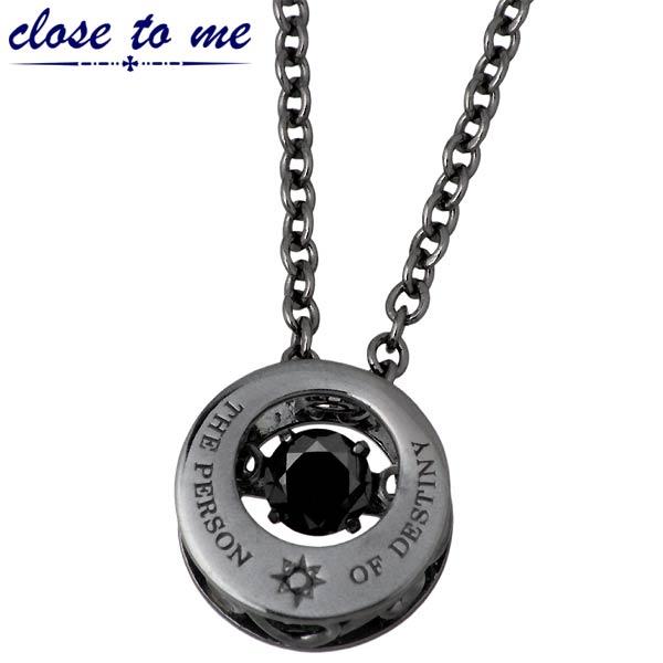 close to me【クロストゥーミー】 メッセージ シルバー ネックレス アクセサリー キュービック ダンシングストーン メンズ SN13-197