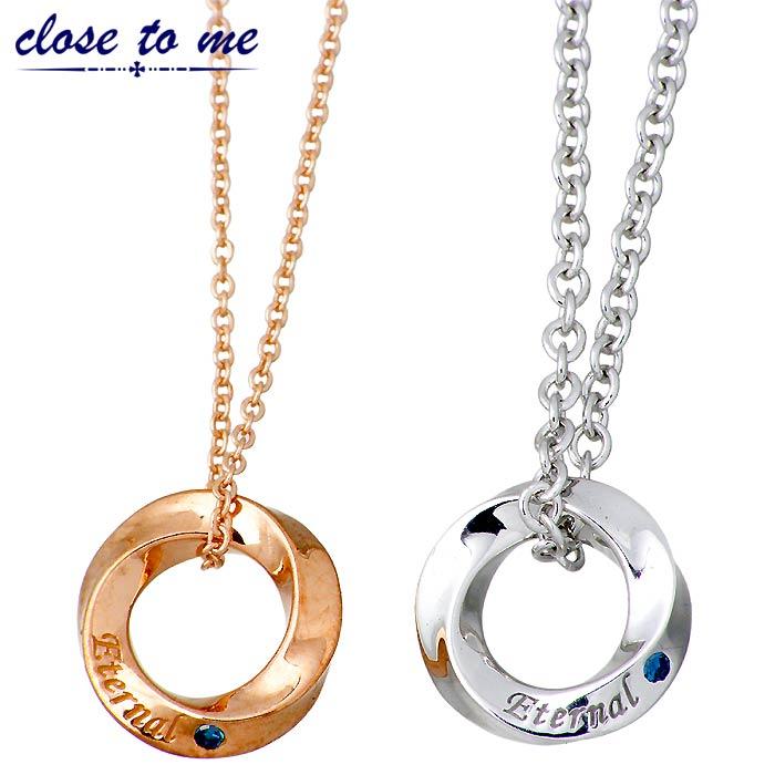 close to me【クロストゥーミー】シルバー ペア ネックレス ダイヤモンド プリザーブドロースボックス入り SN13-205S