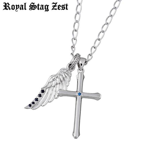 ロイヤルスタッグゼスト Royal Stag Zest クロス シルバー ネックレス アクセサリー ブルーダイヤモンド キュービック ウィング メンズ SN25-029