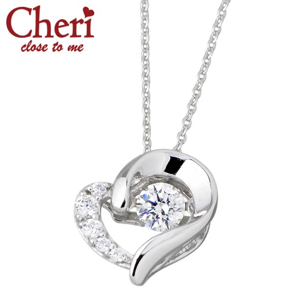 Cheri close to me【シェリ クロストゥーミー】ハート シルバー ネックレス キュービック ダンシングストーン レディース SN37-036