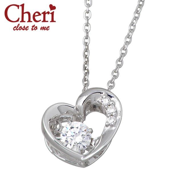 Cheri close to me【シェリ クロストゥーミー】 ハート シルバー ネックレス アクセサリー キュービック ダンシングストーン レディース SN37-040