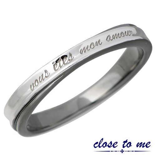 close to me【クロストゥーミー】 フレンチラバーズシルバーリング メンズ ブラック メッセージ Silver 指輪 アクセサリー 15~21号 シルバー925 スターリングシルバー SR14-018BK