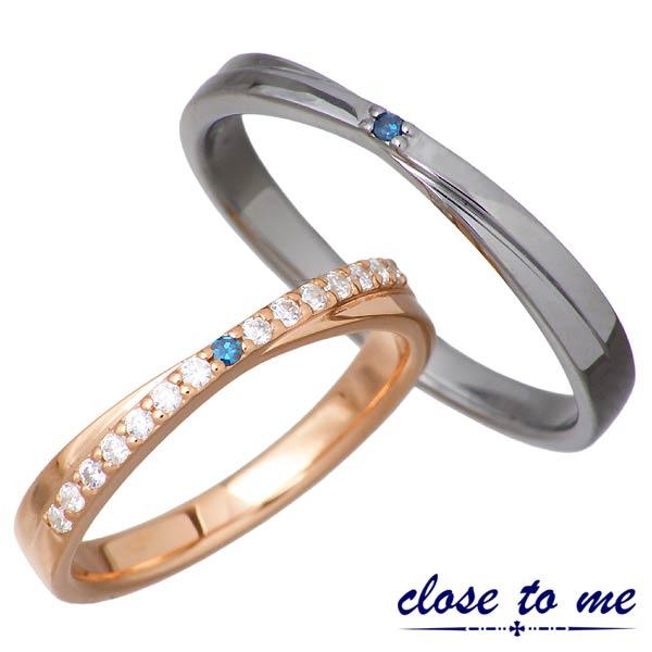 クロストゥーミー close to me シルバー ペア リング ブルーダイヤモンド 指輪 アクセサリー 7~13号 15~21号 SR14-021-P