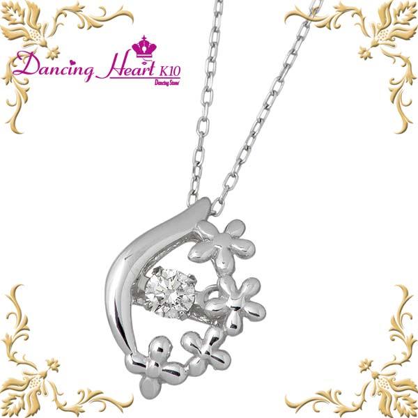 Dancing Heart【ダンシングハート】 ダンシングストーン K10 ホワイトゴールド ネックレス ダイヤモンド Blossom DH-020 フラワー