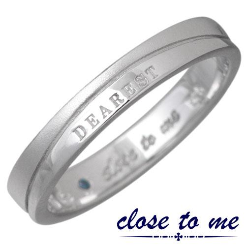 close to me【クロストゥーミー】 ブルーダイヤメッセージシルバーリング 7号~21号 指輪 アクセサリー シルバー925 スターリングシルバー SR14-013