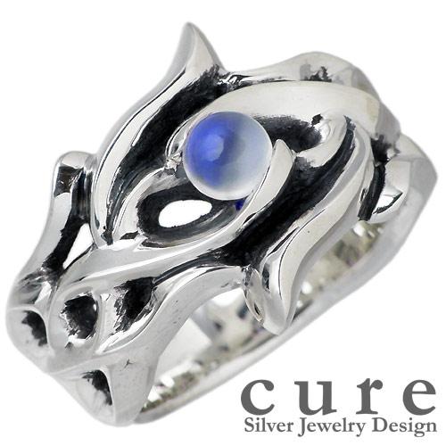 cure【キュア】 Wフロー シルバー リング 青 指輪 アクセサリー シルバー925 スターリングシルバー CU-RI-015