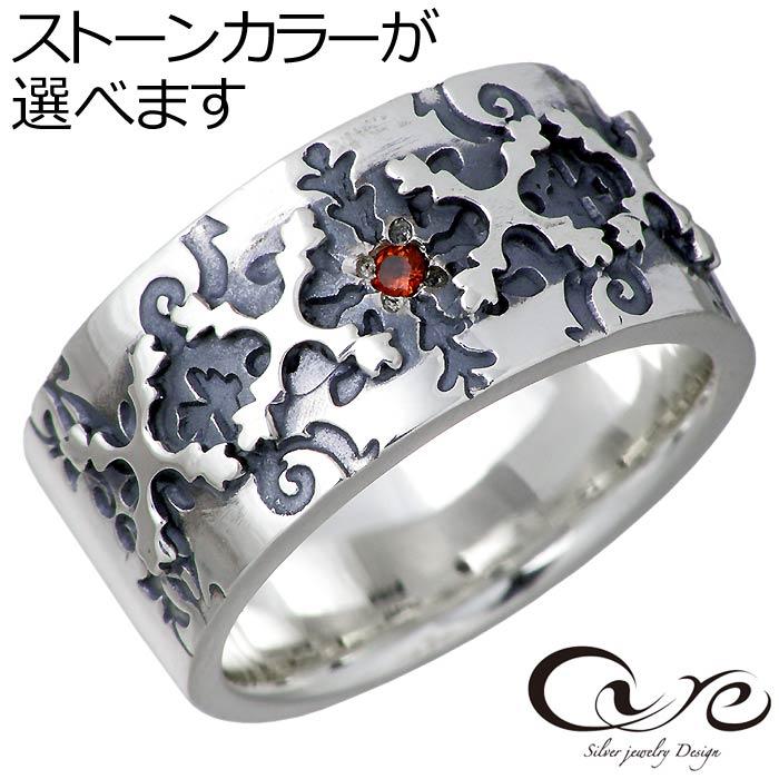 cure【キュア】 シルバー リング 指輪 アクセサリー パターン メンズ ストーン 7~23号 クロス CU-RI-054