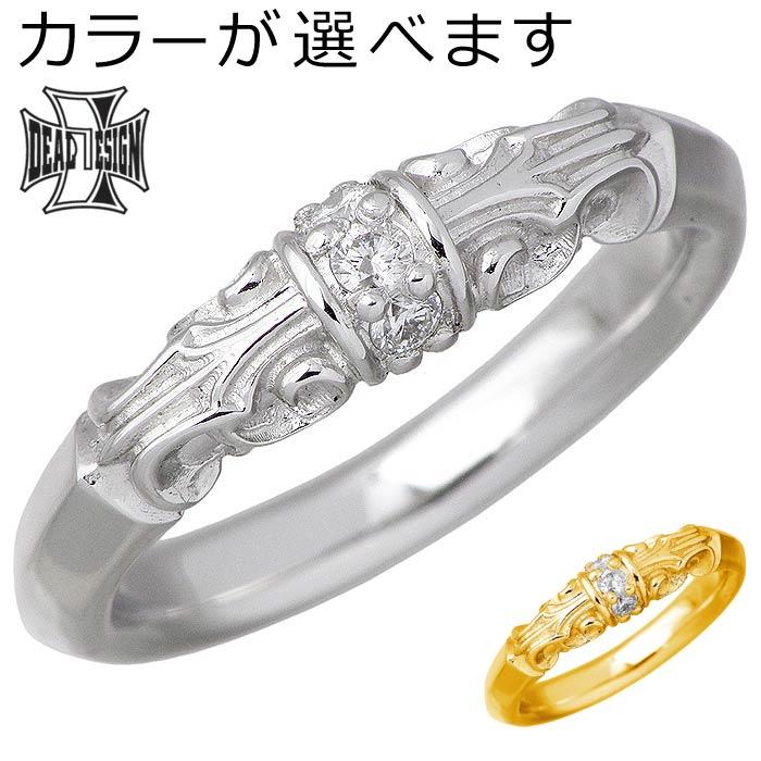 DEAL DESIGN【ディールデザイン】ゴールド リング 指輪 マリッジ ゲート K18 ダイヤモンド メンズ レディース 7~23号 393275K18