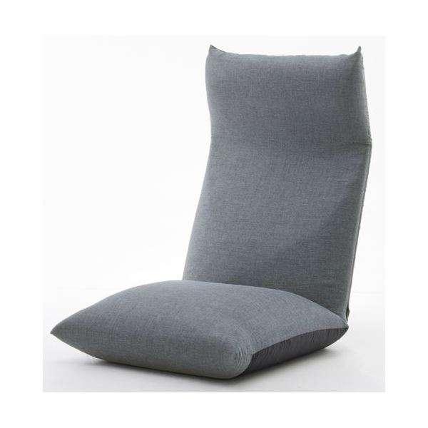 ヘッドリクライニング座椅子 リラックスチェア グレー 座面ポケットコイル入り 日本製 リビング雑貨 生活雑貨 メーカー直送品 ds 2198207