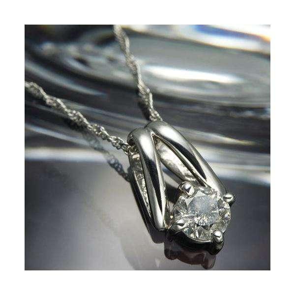 PT0.2ct プラチナ たっぷり ダイヤモンド ペンダント ネックレス