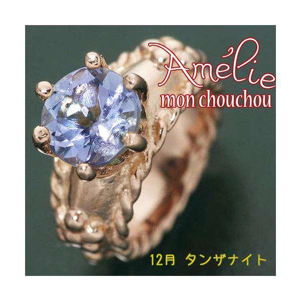 amelie mon chouchou Priere K18PG 誕生石ベビーリング ネックレス (12月)タンザナイト