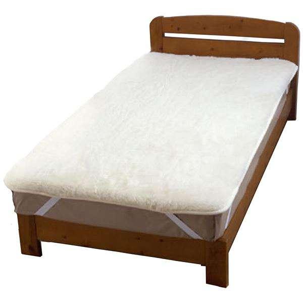 オーストラリア産羊毛使用 洗える ウールボア敷パッド ダブルアイボリー 日本製 新生活 引越し 寝具 メーカー直送品 ds-508482