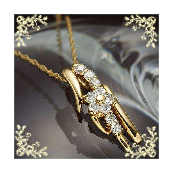 K18YG(イエローゴールド) ダイヤモンド ファリボラ ネックレス ペンダント